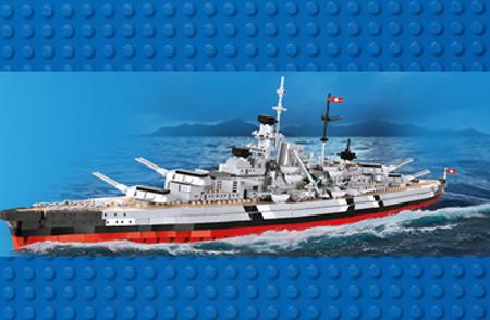 Bild för kategori COBI Navy