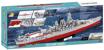 Bild på Cobi World of Warships 3083 Battleship Yamato
