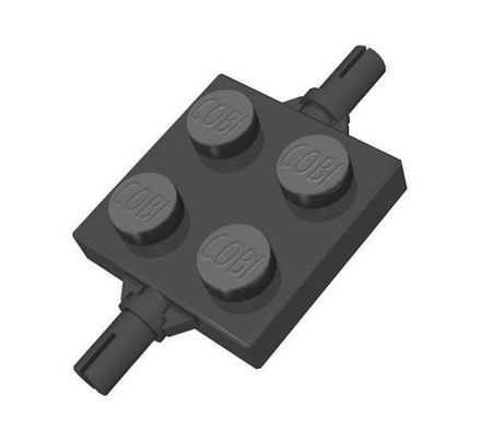 COBI-43105 2x2 1/3 chassis
