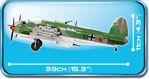 Cobi Small Army WW2 5717 - Heinkel He 111 P-2