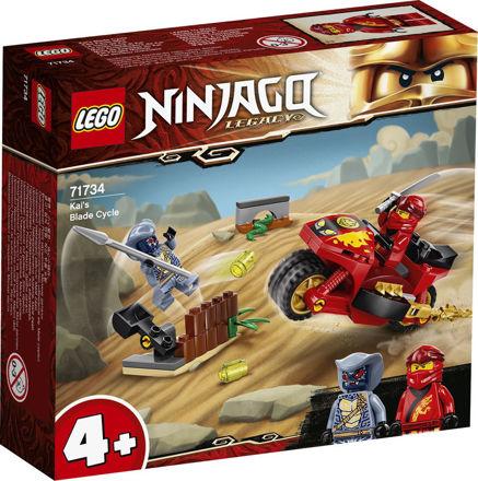 LEGO Ninjago 71734 Kais knivskarpe kværn